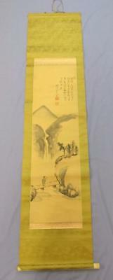 Hand Painted Early 20th Century Japanese Hanging Scroll With A Gold Border (2)
