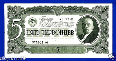 RUSSIA 5 CHERVONTSEV P204a VF/XF 1937  LENIN ARMS UPPER CENTER, LARGE NUMERAL 5