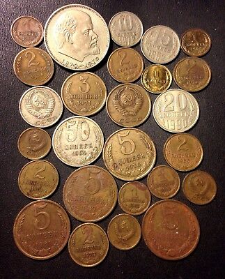 Old Soviet Union/CCCP Coin Lot - 1936-Cold War - 26 Excellent Coins - Lot #N20