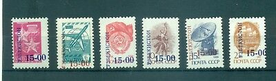 EMBLEMI - EMBLEMS UZBEKISTAN 1993 Russian Stamps Overprint Definitive