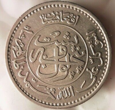 1937 AFGHANISTAN 25 PUL - AU - Hard to Find Islamic Coin - Free Ship - BIN #FFF