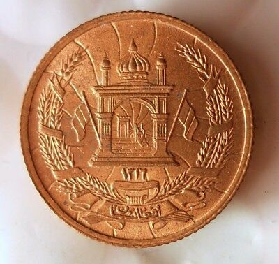 1937 AFGHANISTAN 5 PUL - AU - Hard to Find Islamic Coin - Free Ship - BIN #FFF