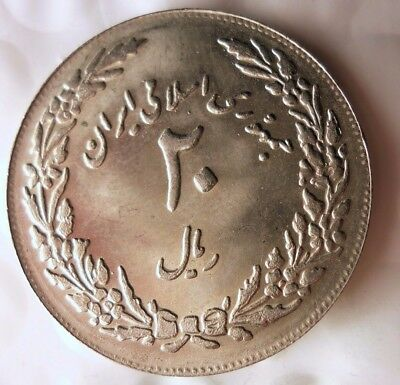 1979 IRAN 20 RIALS - 1st Post-Revolution Coin - AU - Rare - Free Ship - BIN #FFF