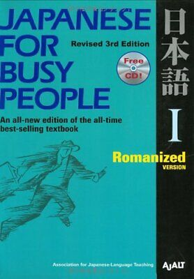 Japanese for Busy People: Romanized Versio... by Association for Japa 4770030088