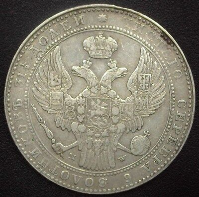 Poland 1836-Mw Silver 10 Zlotych  C#134  About Uncirculated