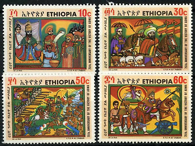 Ethiopia 1971 SG#788-791 Victory Adwa MNH Set #D61889
