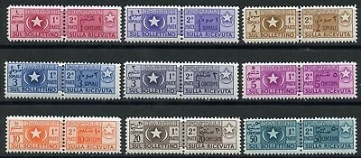 Somalia Parcel Post  Scott#q56/64  Mint Never Hinged--Scott Value $356.50