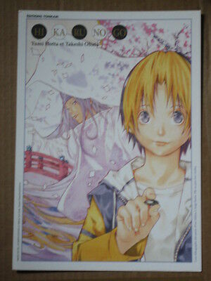 Hikaru No Go Obata Takeshi Ultra Rare European Print Exclusive Death Note