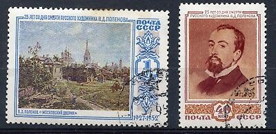 Timbre Urss Russian Russie Russia Oblitere N° 1632/1633