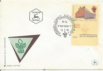 1958 ISRAEL 2 JULY 10th Anniversary of Exhibition FIRST DAY ISSUE COVER