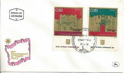 1972 ISRAEL  Independence Day - Gates of Jerusalem FIRST DAY COVER GOLDEN LIONS
