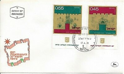 1972 ISRAEL  Independence Day - Gates of Jerusalem FIRST DAY COVER ZION - DUNG