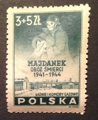 Rare WWII, 1946 Poland Majdanek Death Camp Stamp, Nazi SS W/Gas Canister *MNH*