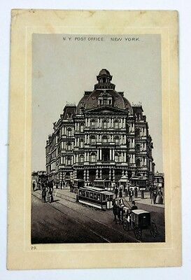 Victorian Trade Card~New York Post Office~No. 20~Jersey Coffee~1890s~Photo-Litho