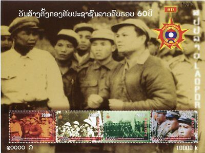 LAOS STAMP 2009 60th ANNIV of LAO PEOPLE ARMY SHEET