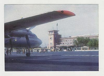 Russia USSR Soviet Era Yerevan Airport with Propeller Airplane 1970s Postcard