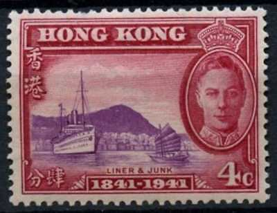 Hong Kong 1941 SG#164, 4c British Occupation Centenary MH #D62966