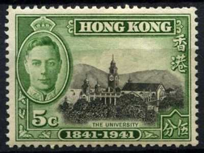 Hong Kong 1941 SG#165, 5c British Occupation Centenary MH #D62969