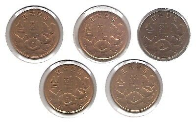 South Korea Dealer / Study Lot of 5 4294 1961 10 Hwan (KM1) Coins in UNC AU
