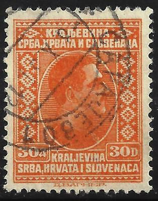 1927 Kingdom of Serbs Croats and Slovenes orange 30 dinar King Alexander used