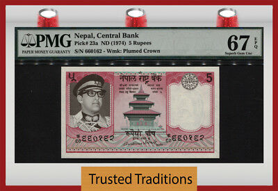 TT PK 23a ND (1974) NEPAL 5 RUPEES PMG 67 EPQ SUPERB GEM UNC POP 5 NONE FINER!