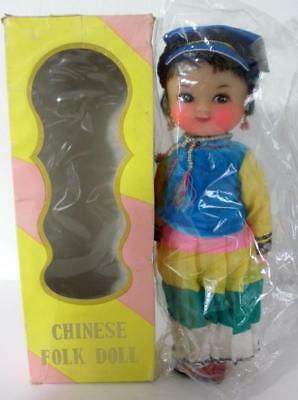 Vintage Chinese Folk Doll Peoples Republic of China With Box - RARE