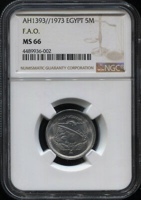 Tt Ah1393 // 1973 Egypt 5 Milliemes F.a.o. Ngc Ms 66 Gem Sole Example Certified!