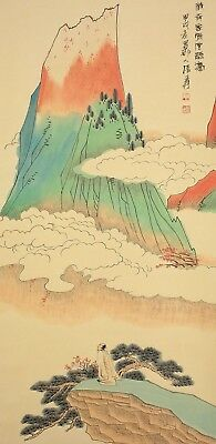 """CHINESE HANGING SCROLL """"Clouded Mountains Landsacpe""""  @f949"""