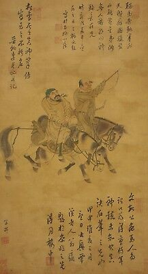 """CHINESE HANGING SCROLL """"Calligraphy and Two Men Riding Horse""""  @f961"""