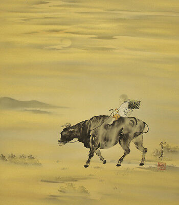 """JAPANESE HANGING SCROLL : NOMURA SETSUSO """"Moon and Child Riding Cow""""  @f980"""
