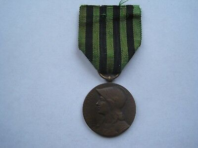 French Franco-Prussian War Medal 1870-1871