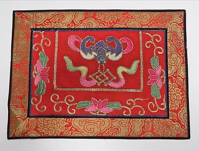 "ANTIQUE ORIENTAL Silk Tapestry Bright Red Pink Lotus Flower 15x11"" EUC B4005"