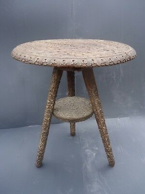 Antique Indian Asian Carved Small Table. For Restoration Repair