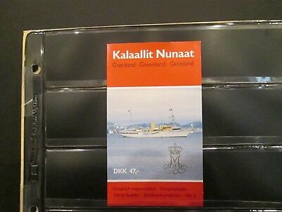 Greenland 224 Comlpete Booklet  MNH