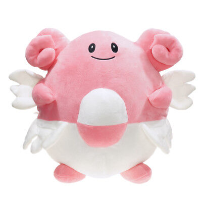 New 21cm Cute Happinas Pokemon Blissey Soft Plush Doll Stuffed Toy Anime Collect