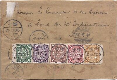 China 1907 front of envelope only 5 Coiling dragons used Chefoo