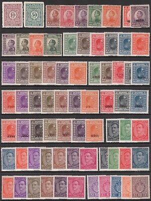 Yugoslavia  1923 1924 1926 1927 1928 1931-33 Mint Stamp Collection+ Specimen Opt