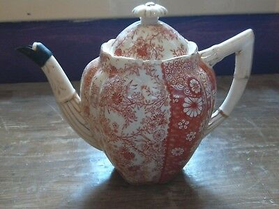 A Wileman Teapot ,jungle Print Daisy Shape In Need Of Loving Home