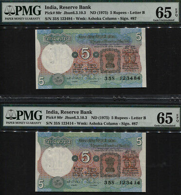 TT PK 80r 1975 INDIA 5 RUPEES PMG 65 EPQ SET OF 2 NOTES S/N BEGINNING WITH 1234!