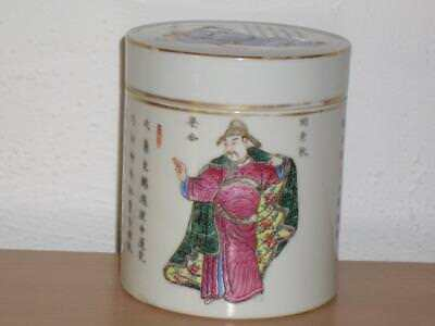 Chinese Famille Rose Porcelain Figures Jar & Lid, Marked & Calligraphy, 19Th C.