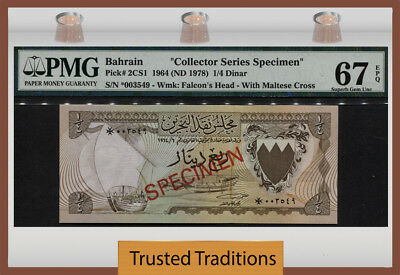"Tt Pk 2Cs1 1964 Bahrain 1/4 Dinar ""collector Series Specimen"" Pmg 67 Epq Superb!"