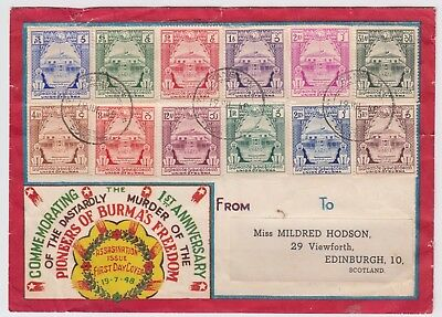 BURMA 1948 *1st ANNIVERSARY of MURDER of AUNG SAN & his MINISTERS* set on FDC