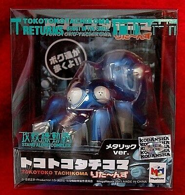 Ghost in the Shell Tokotoko Tachikoma Metallic Version~NIB~Tachikoma Returns