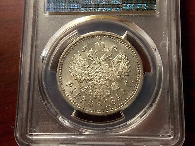 1896 Russia Rouble silver coin PCGS MS-61
