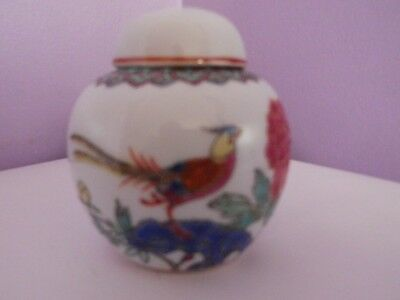 Fab Vintage Chinese Exotic Bird In Flowering Tree Ginger Jar/pot 7.5 Cms Tall