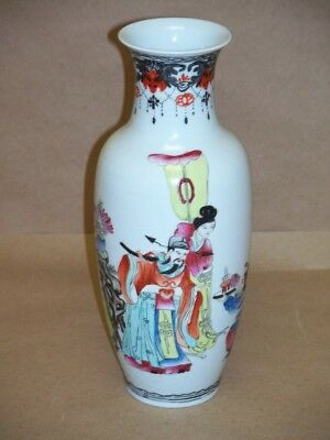 Antique Chinese Egg Shell Vase Elder Geisha Girl Servant Food Scholar Wise Man