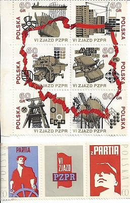 1971  POLAND STAMPS  6th Congress Of The Polish United Worker's Party mnh
