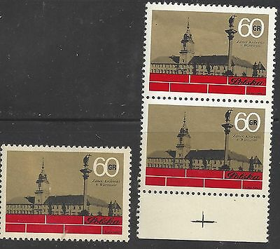 1971  POLAND STAMP  Royal Castle, Warsaw 3 X mnh ONE PAIR - ONE SINGLE