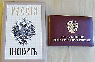 Merited Honored master of sport of Russia blank ID + Czar Eagle passport cover