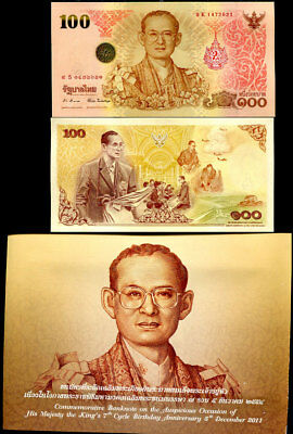 Thailand 100 Baht Comm. 7 Cycle 84 Years 2011 P 121 Unc With Folders